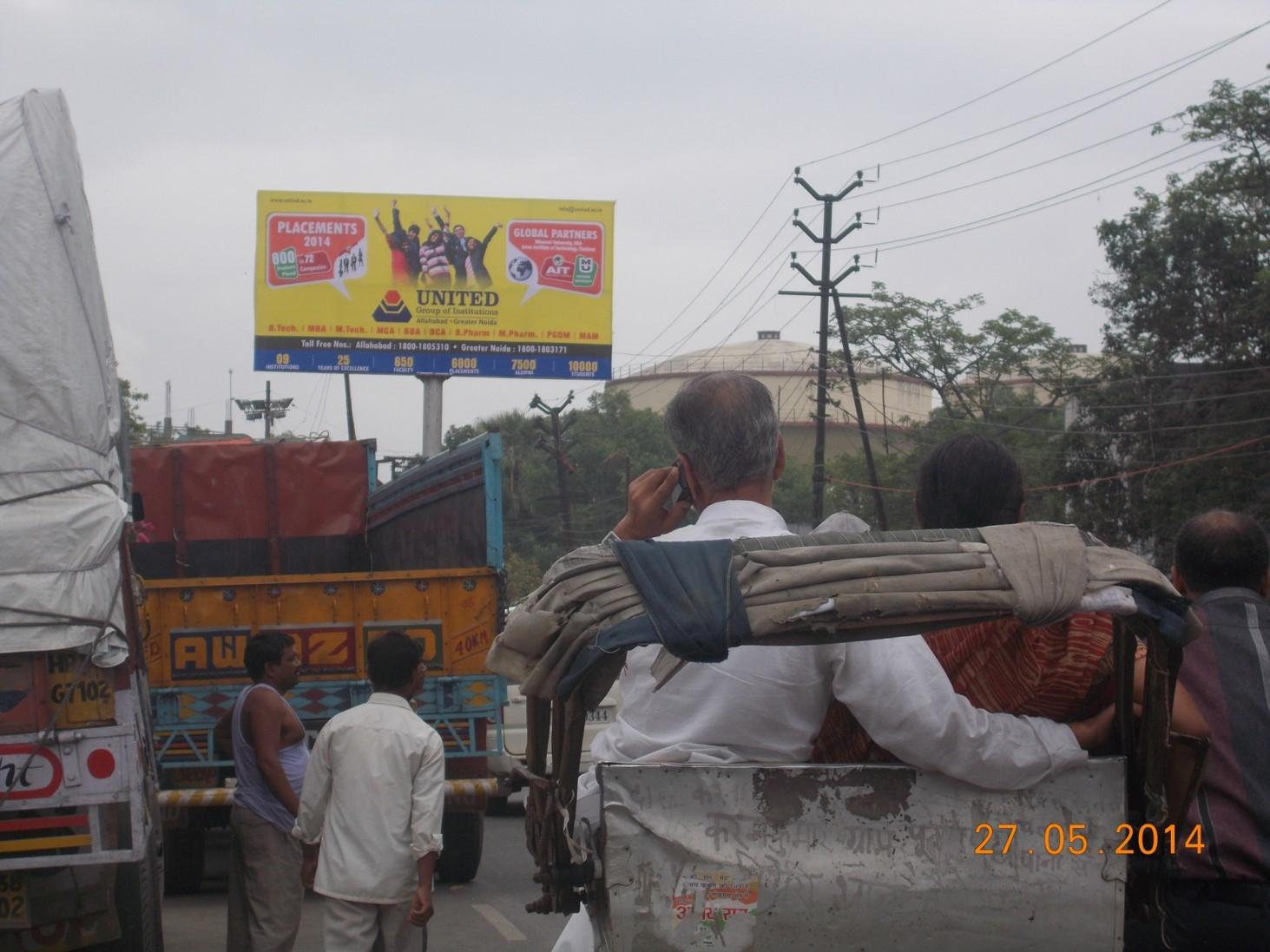 VARANASI CITY RAILWAY STATION, Varanasi