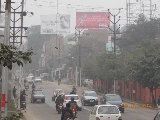 VIP Road, Kanpur