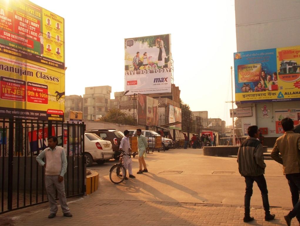 PVR Mall, Allahabad