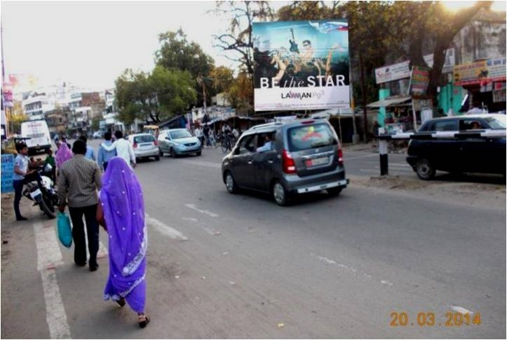 Rambagh Railway Crossing, Allahabad