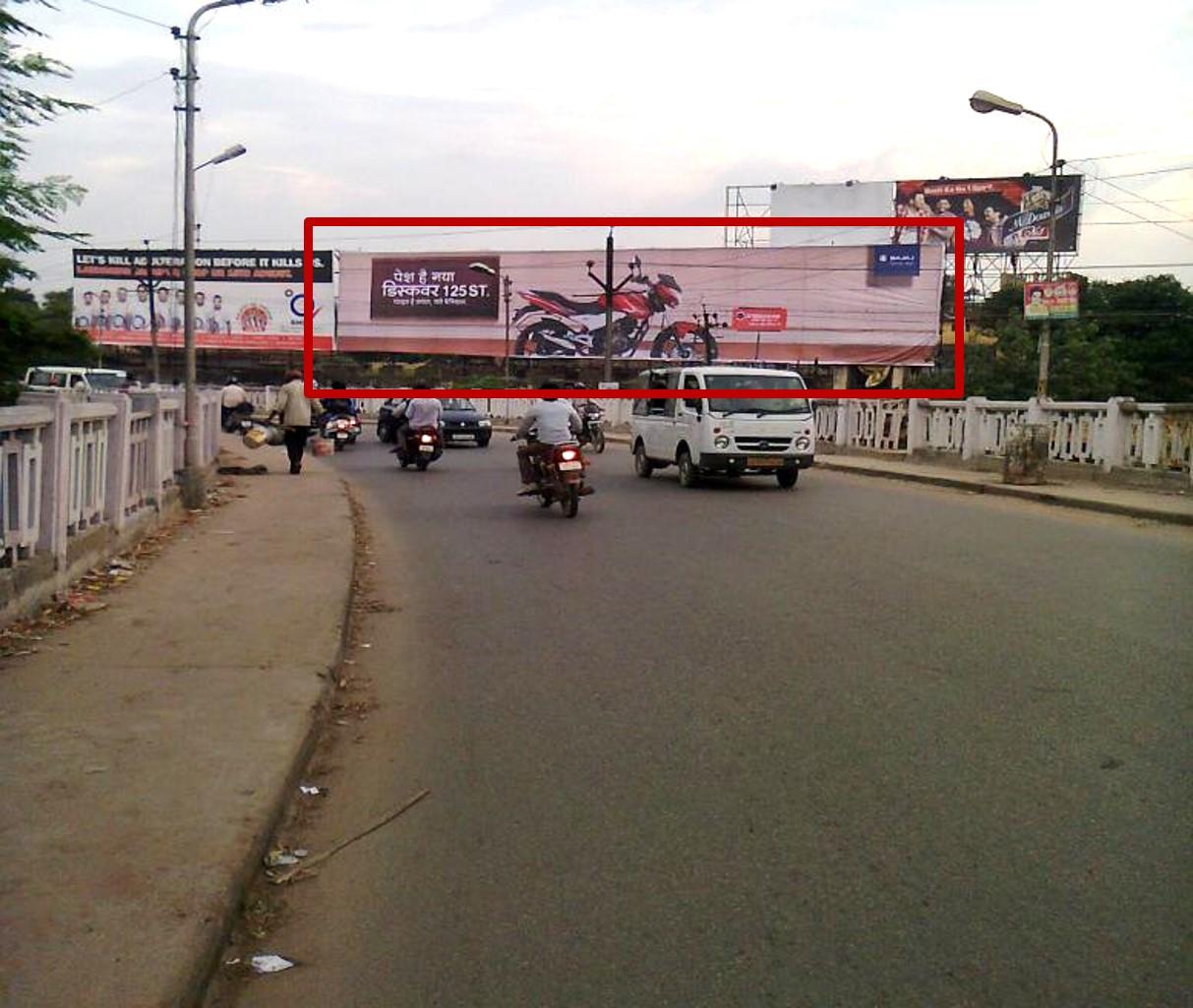 Aaj Press Flyover, Allahabad