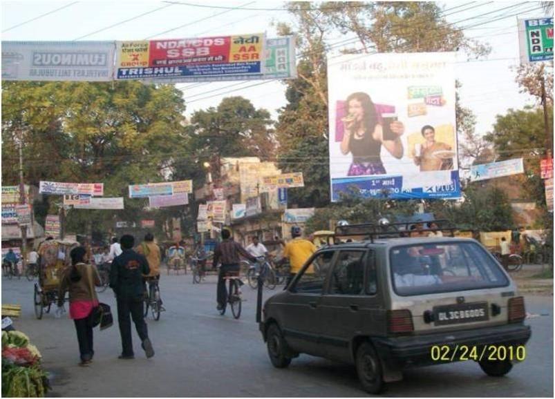 Chaitham Lines, Allahabad