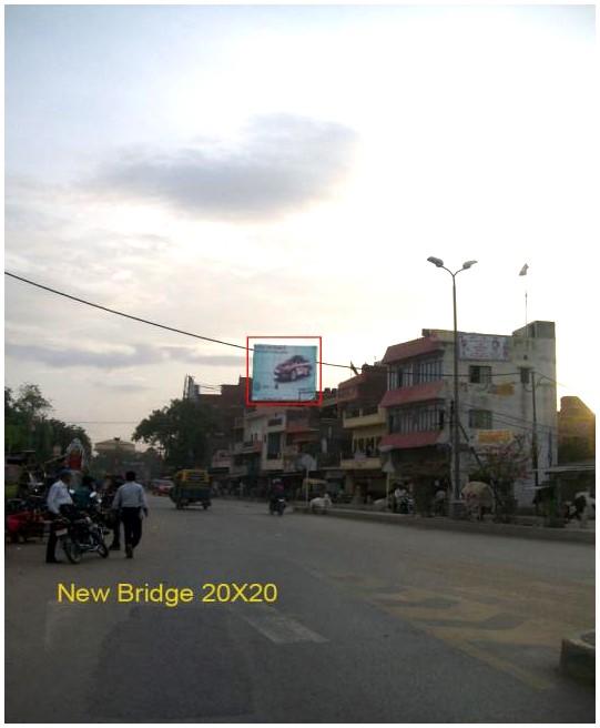 New Naini Bridge City Side, Allahabad