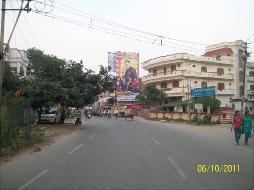 Police Line, Allahabad