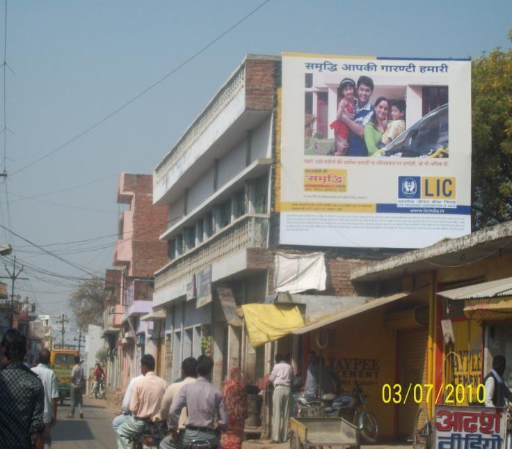 Mutthi Ganj, Allahabad