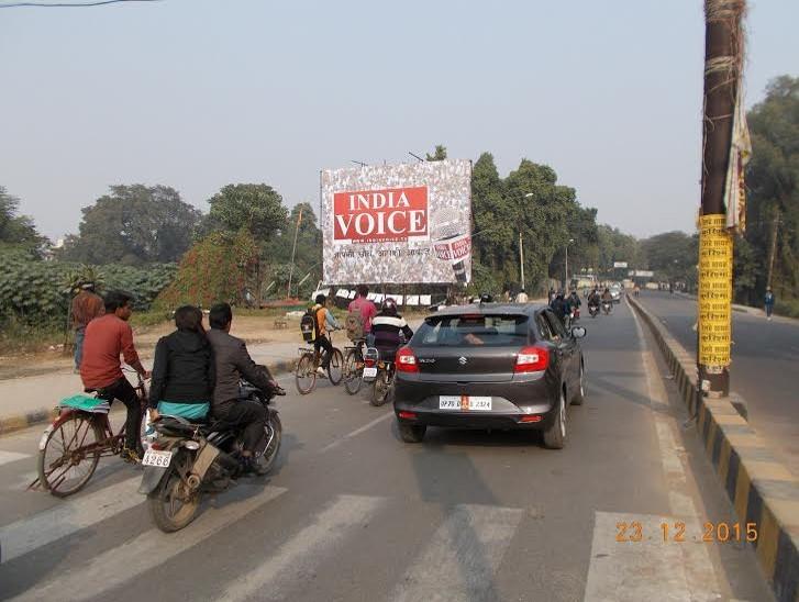 B.H.S. Civil Lines Ghobighat, Allahabad