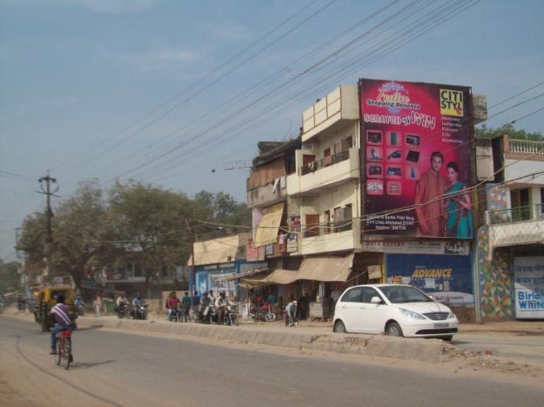 Sulem Sarai, Allahabad