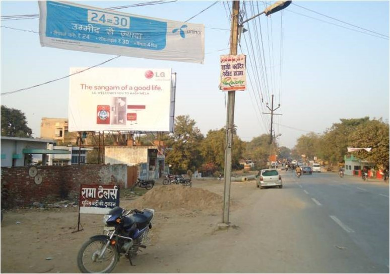 Stanley Road Mayo Hall Facing, Allahabad