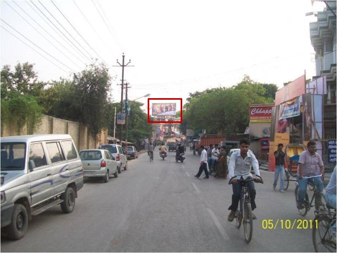 Kutchery, Allahabad