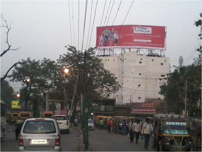Station Road, Allahabad