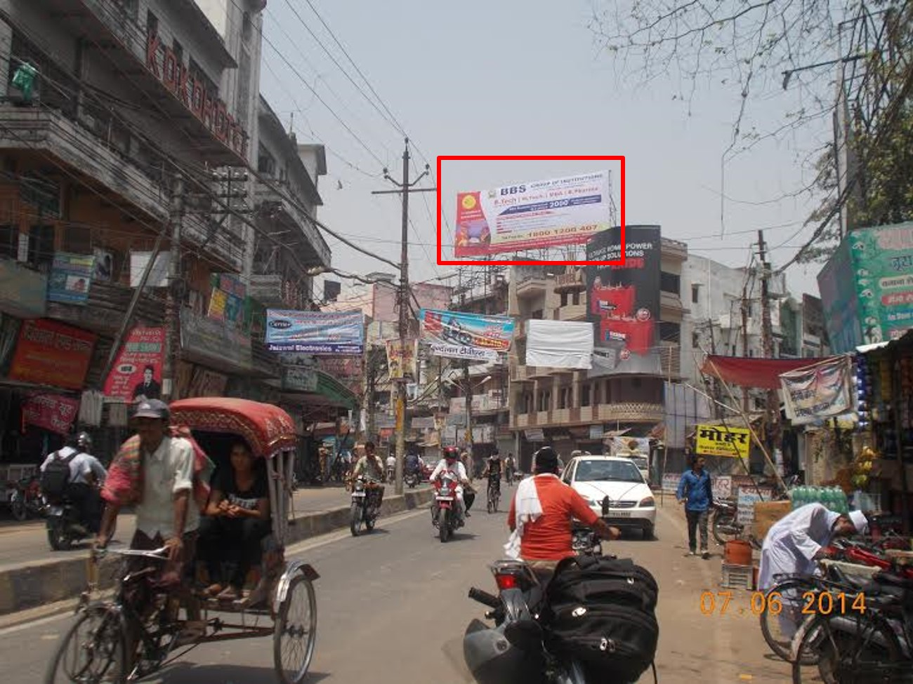Johnsenganj, Allahabad