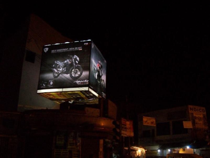 Rotator Bai Ka Bagh, Allahabad