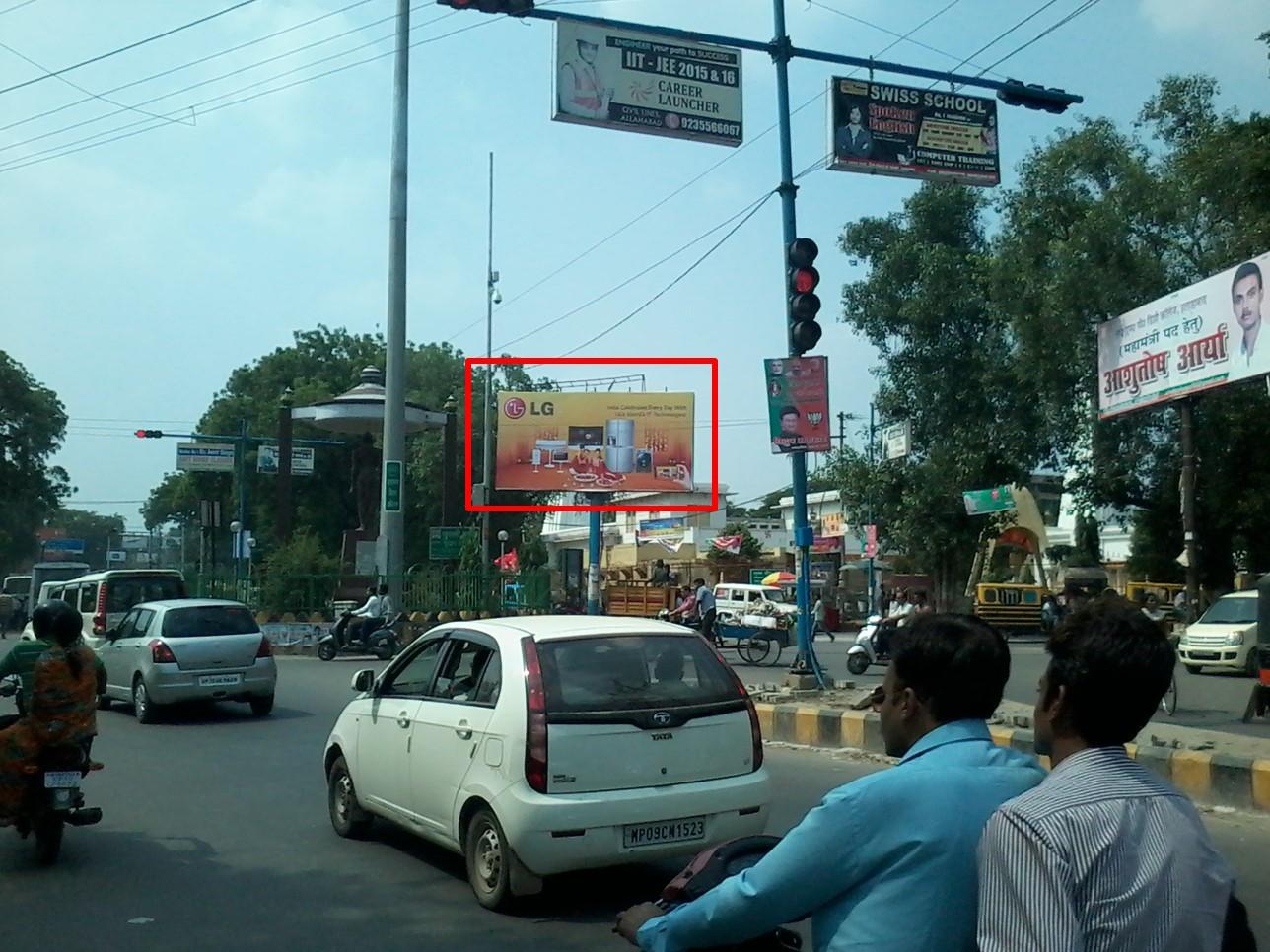Hanuman Mandir Xing, Allahabad