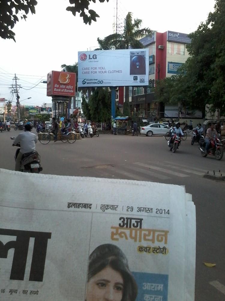 PVR Xing,CIVILLINES, Allahabad
