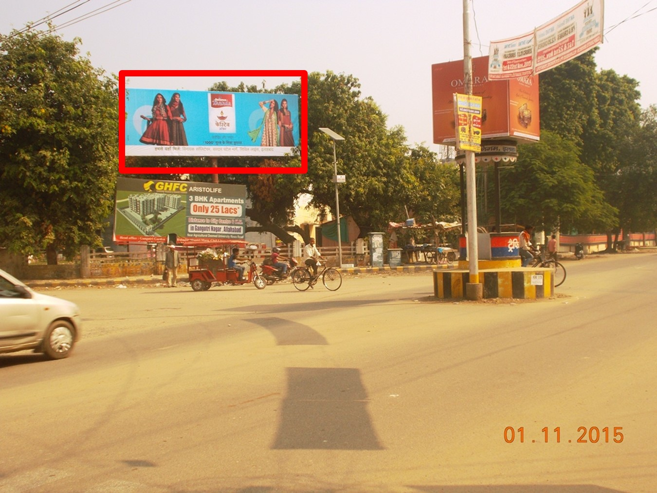 Hot Stuff, Allahabad