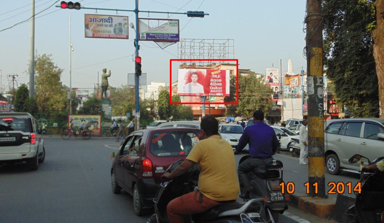 Subhash Chauraha,Civlines, Allahabad