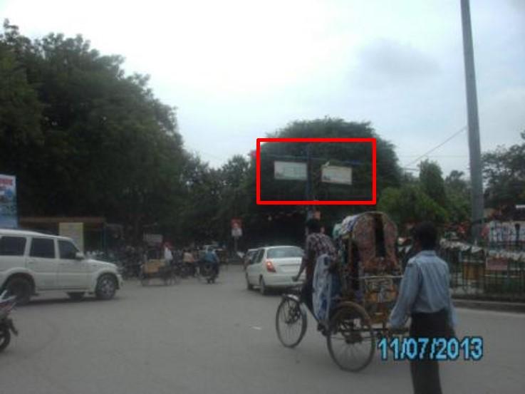 Subhash Chauraha, Allahabad