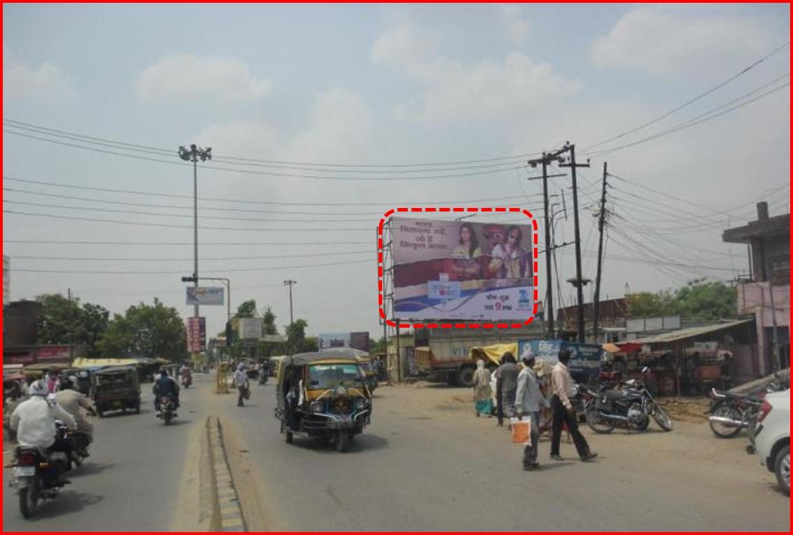 Paidleganj To Nausar, Gorakhpur