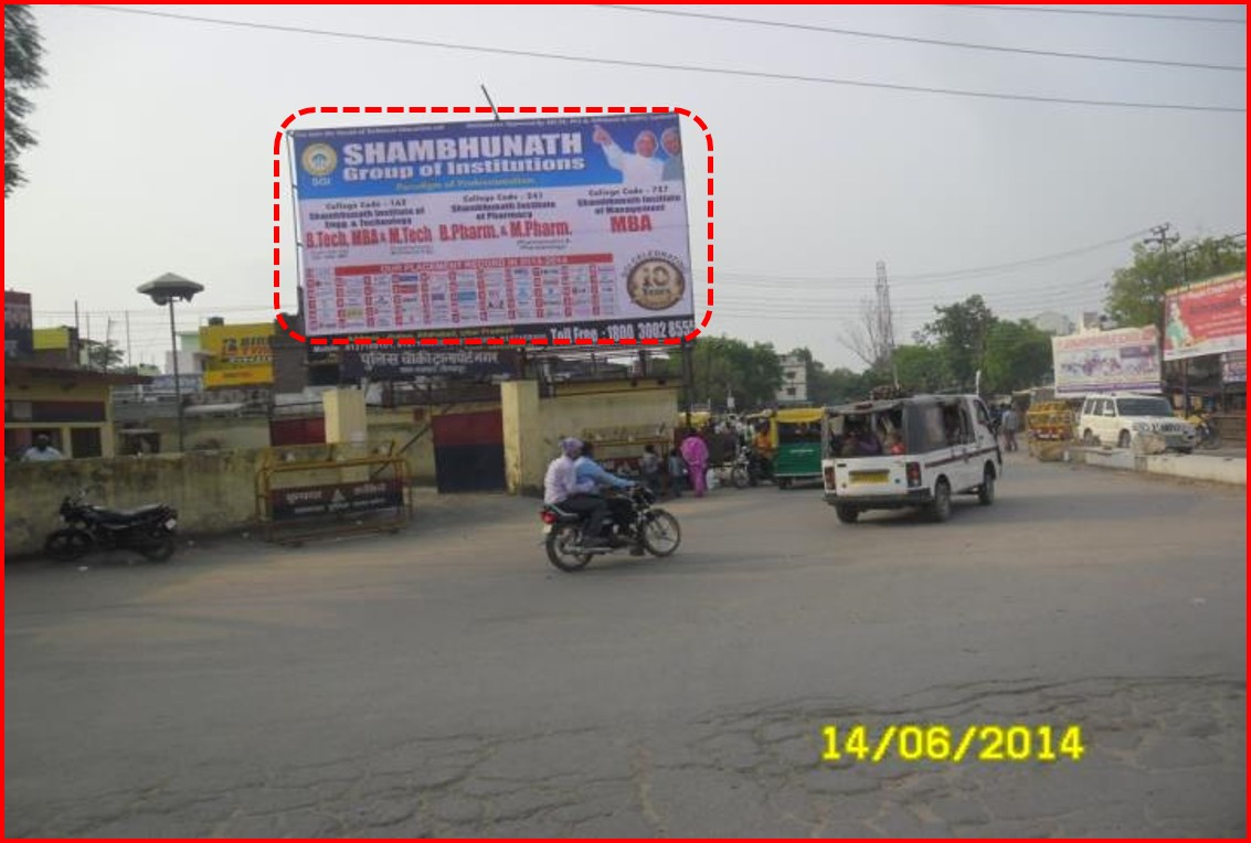 Entry Point in Gorakhpur City, Gorakhpur