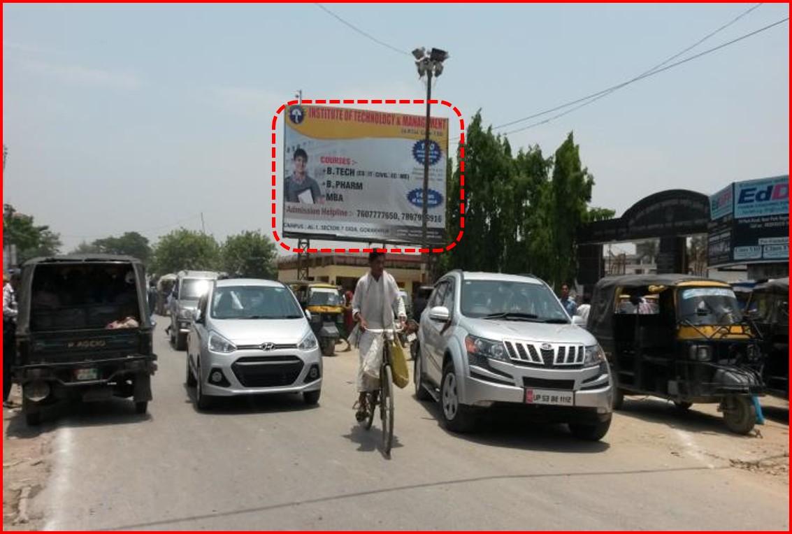 Exist Point To Mahrajganj, Gorakhpur