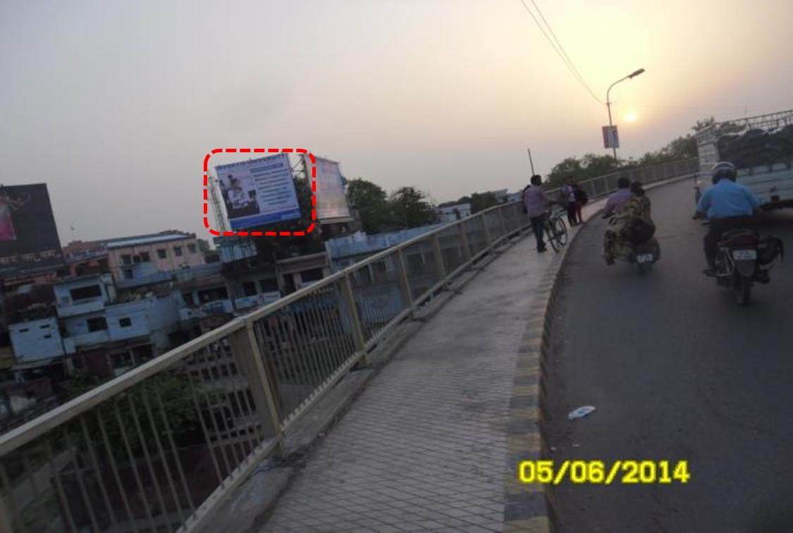 Way To Gorakhnath Mandir, Sonauli, Gorakhpur