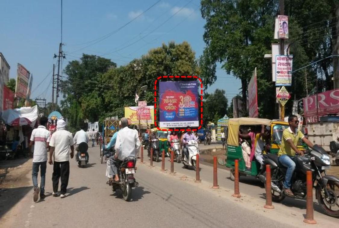 Indira Bal Vihar X-ing, Gorakhpur