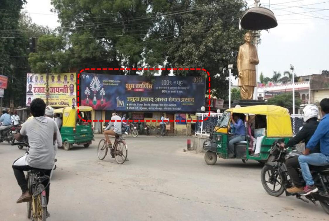 Dharamsala F/O, Gorakhpur