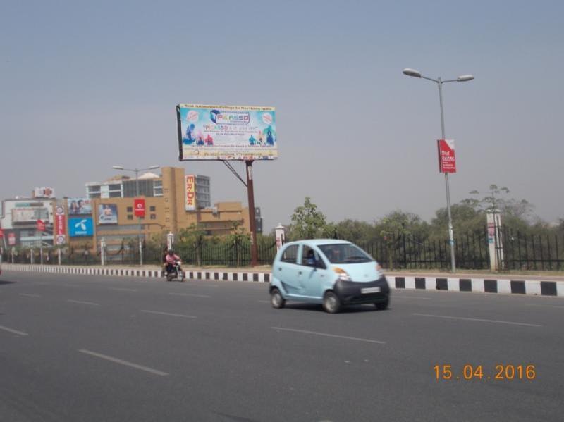 Fun Mall, Lucknow