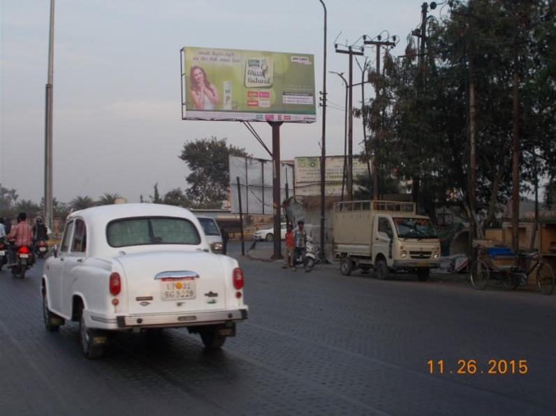Gomti Bairaj, Lucknow