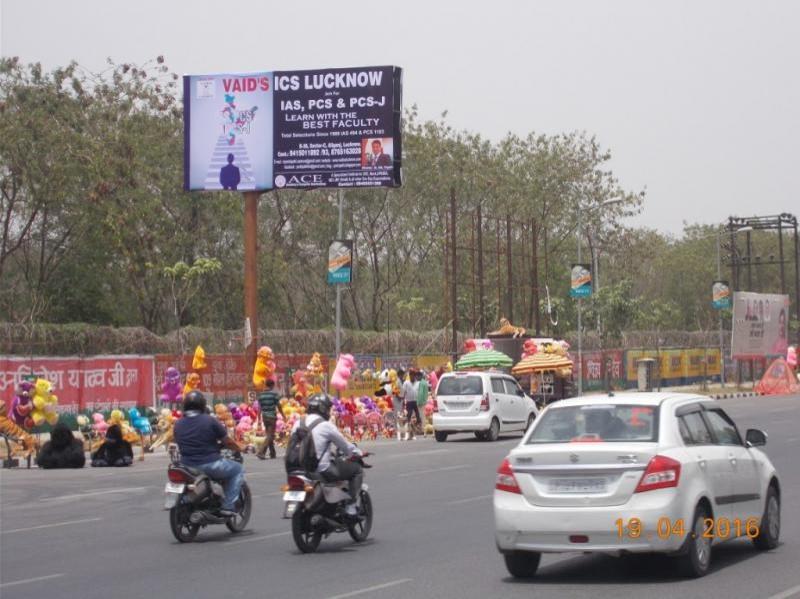 Wave Cinema, Lucknow