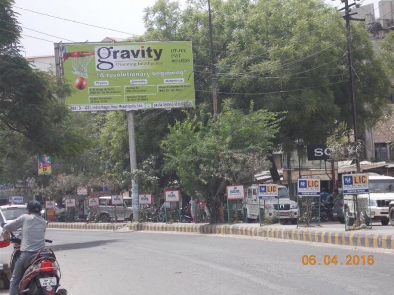 Indra Nagar Sec. 25, Lucknow