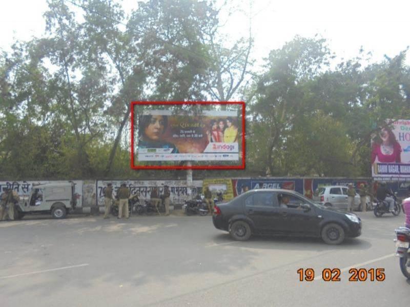 KKC Cauraha, Lucknow