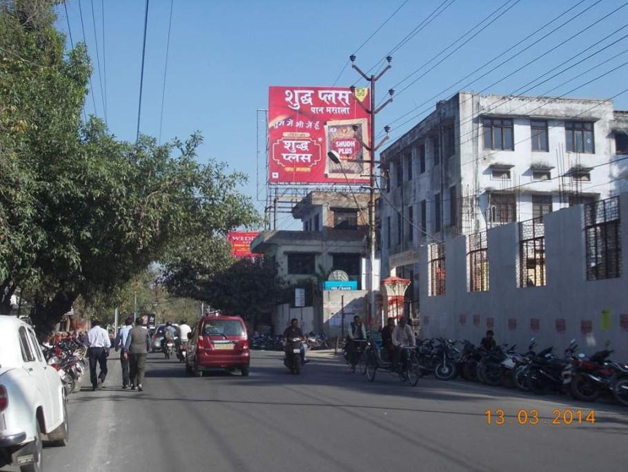 VIP Road, Kanpur