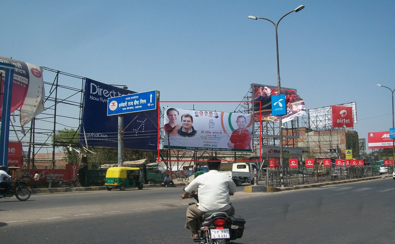 Airport Exit, Kanpur Road, Lucknow