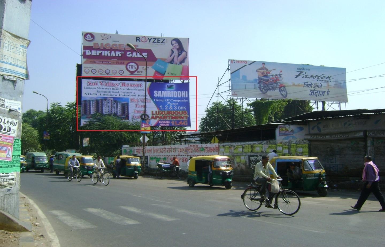 Polytechnic Crossing, Lucknow