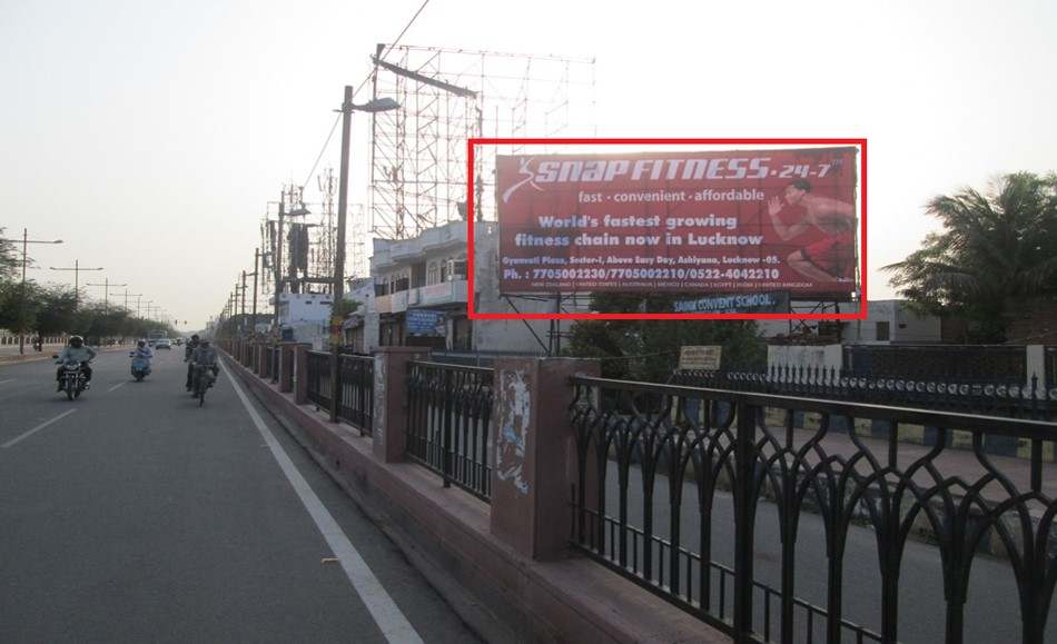 VIP Road, Lucknow