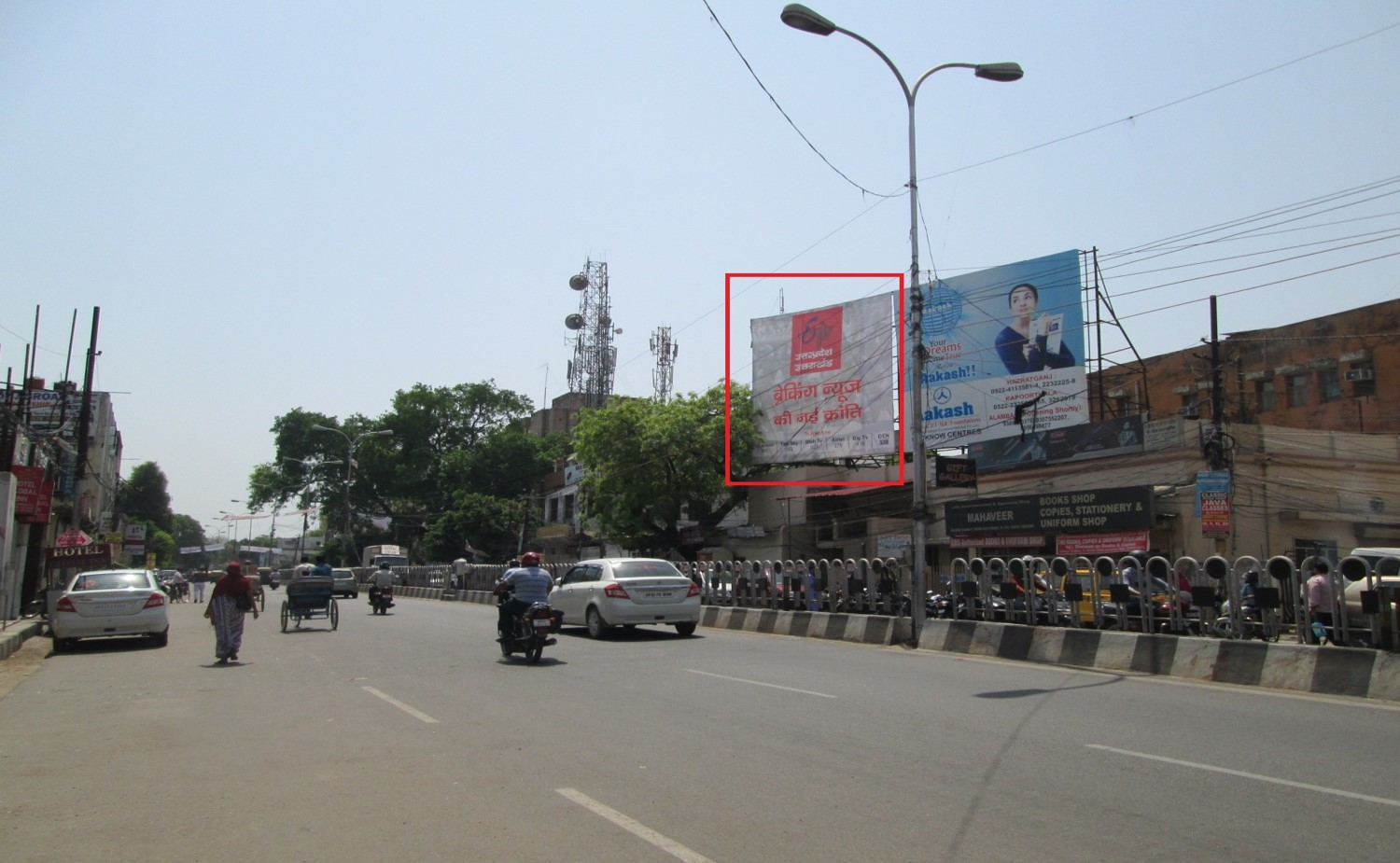 Station Road, Lucknow