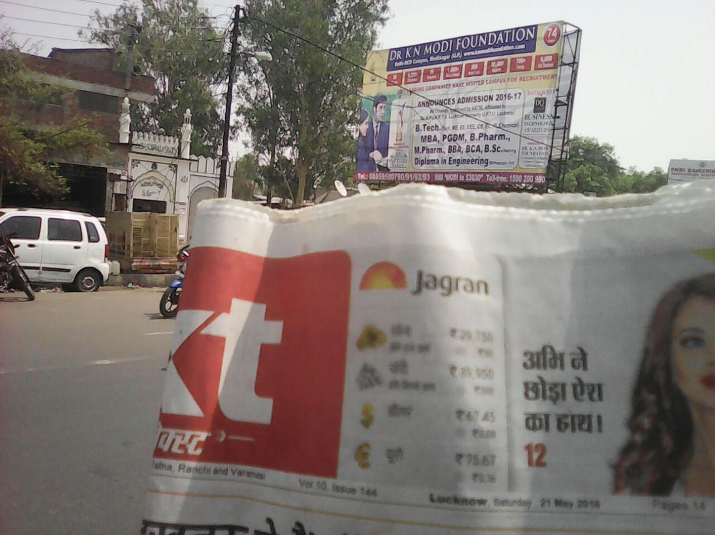Badshah Nagar, Lucknow