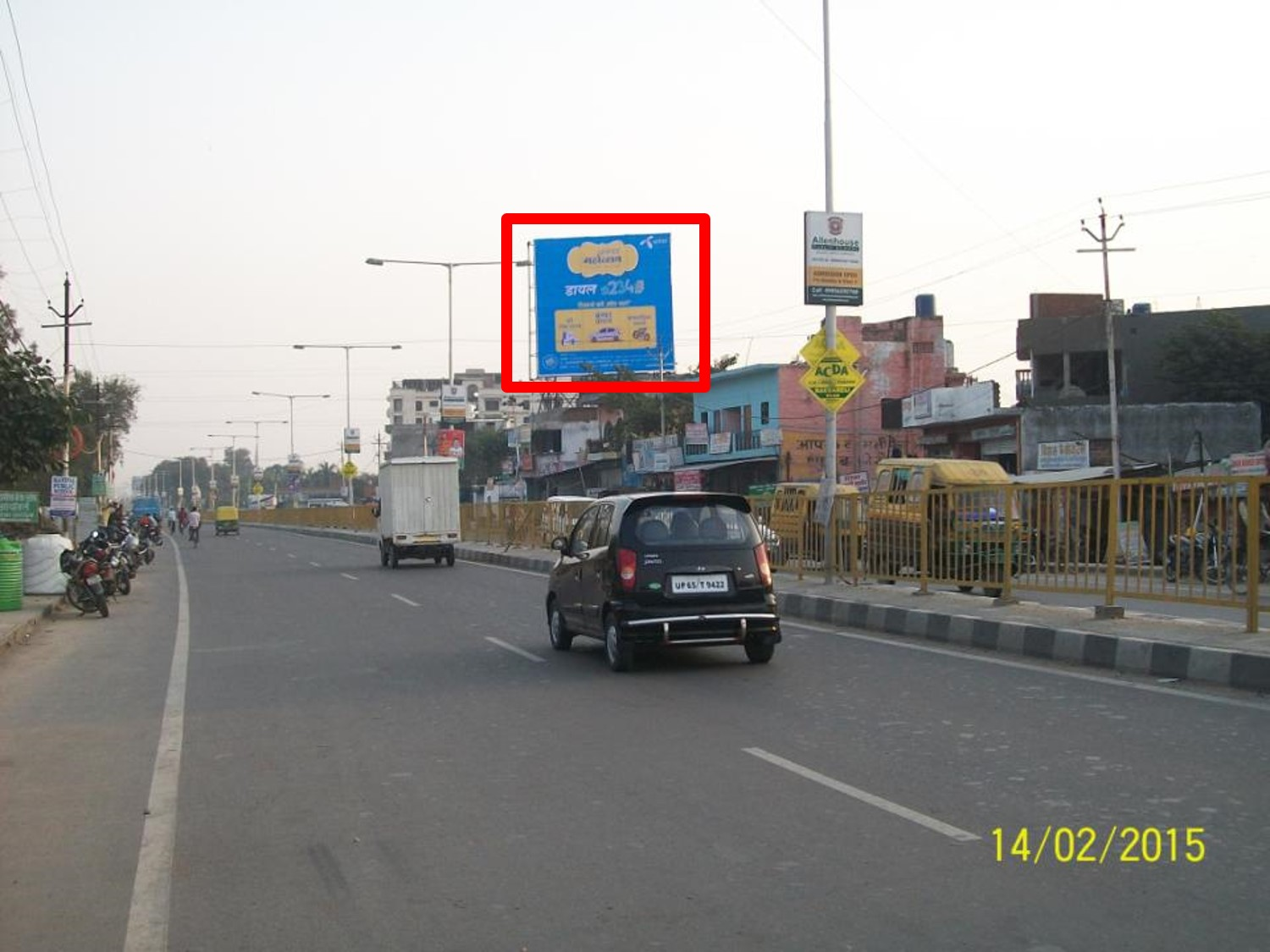 PGI Road Nr. Saroj Dental, Lucknow