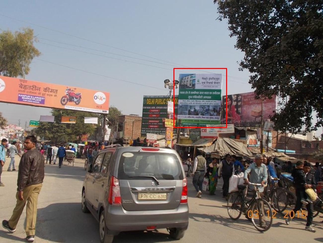 Opp Rave Moti Mall, Kanpur