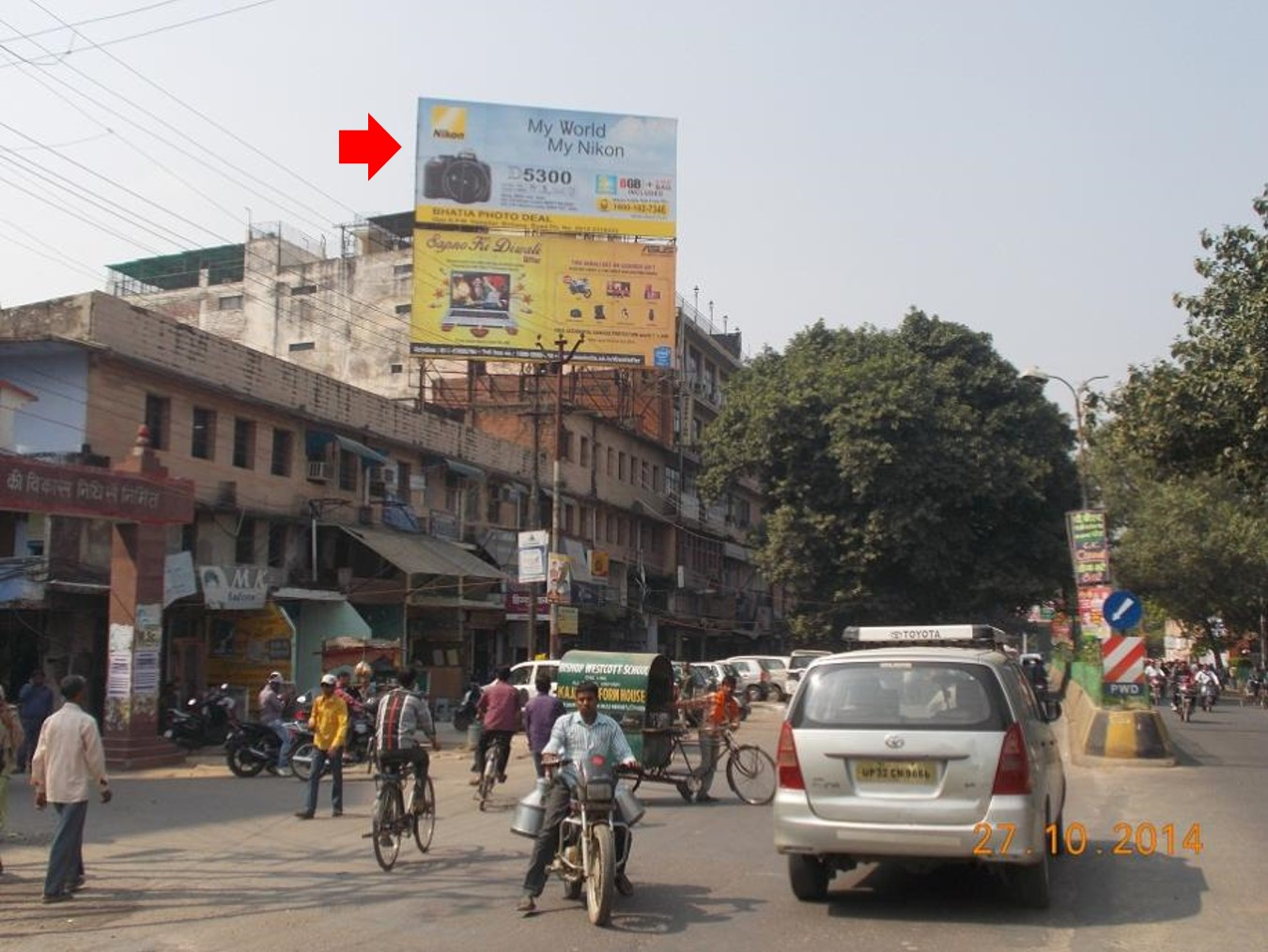 Mall Road SBI Main Branch UP, Kanpur