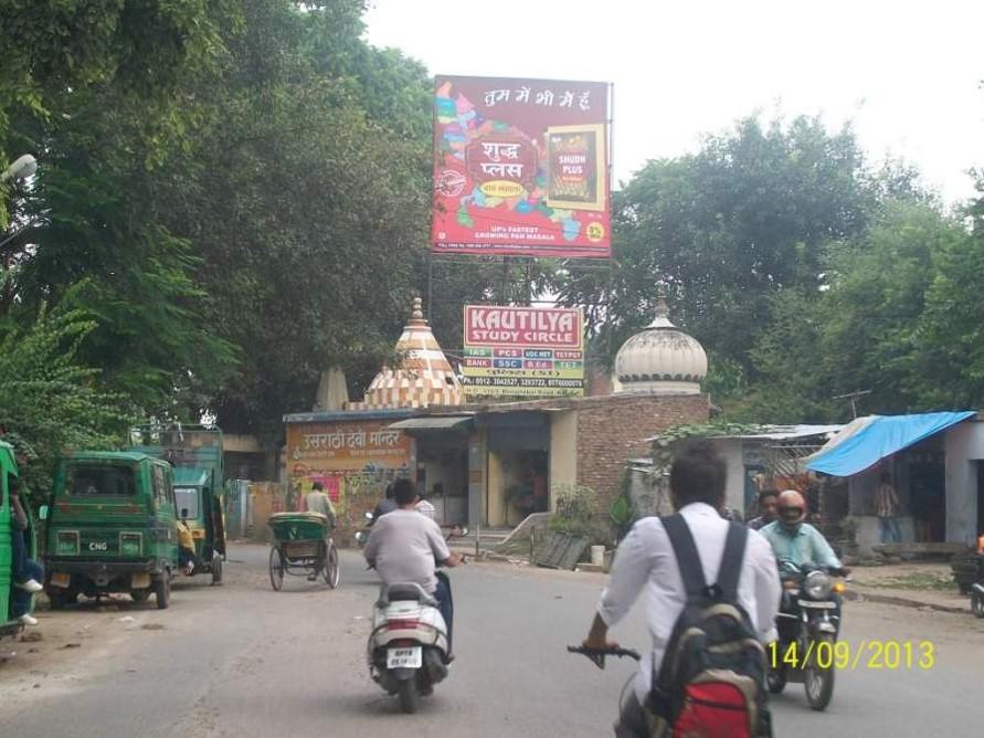 Vishnu Puri, Kanpur