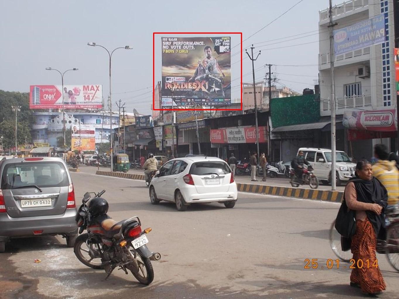 Ashook Nagar, Kanpur
