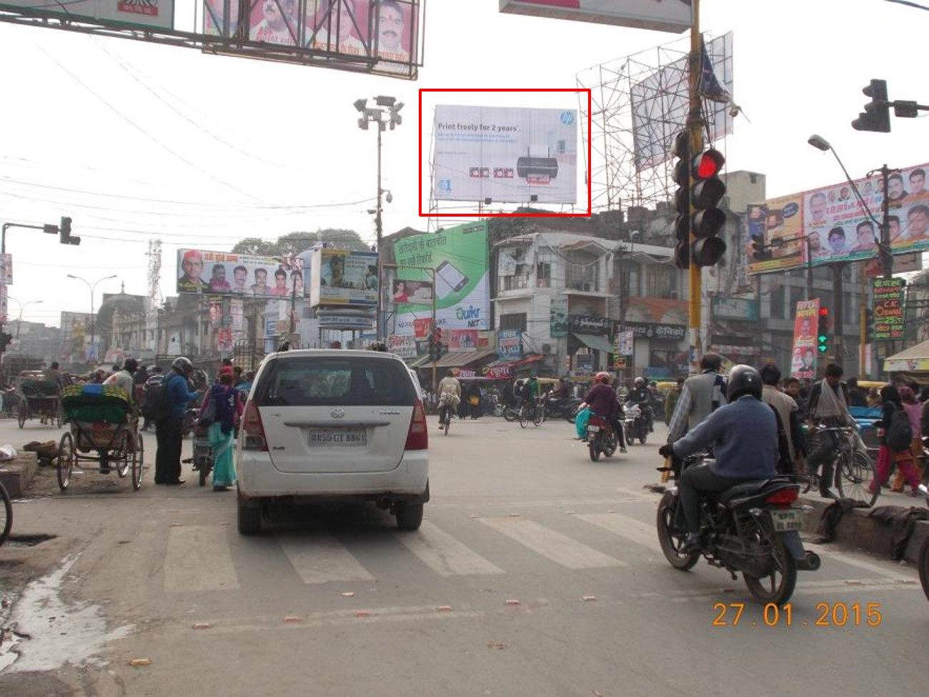 Parade Circle, Kanpur