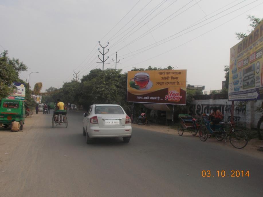 Kakadeo, Kanpur