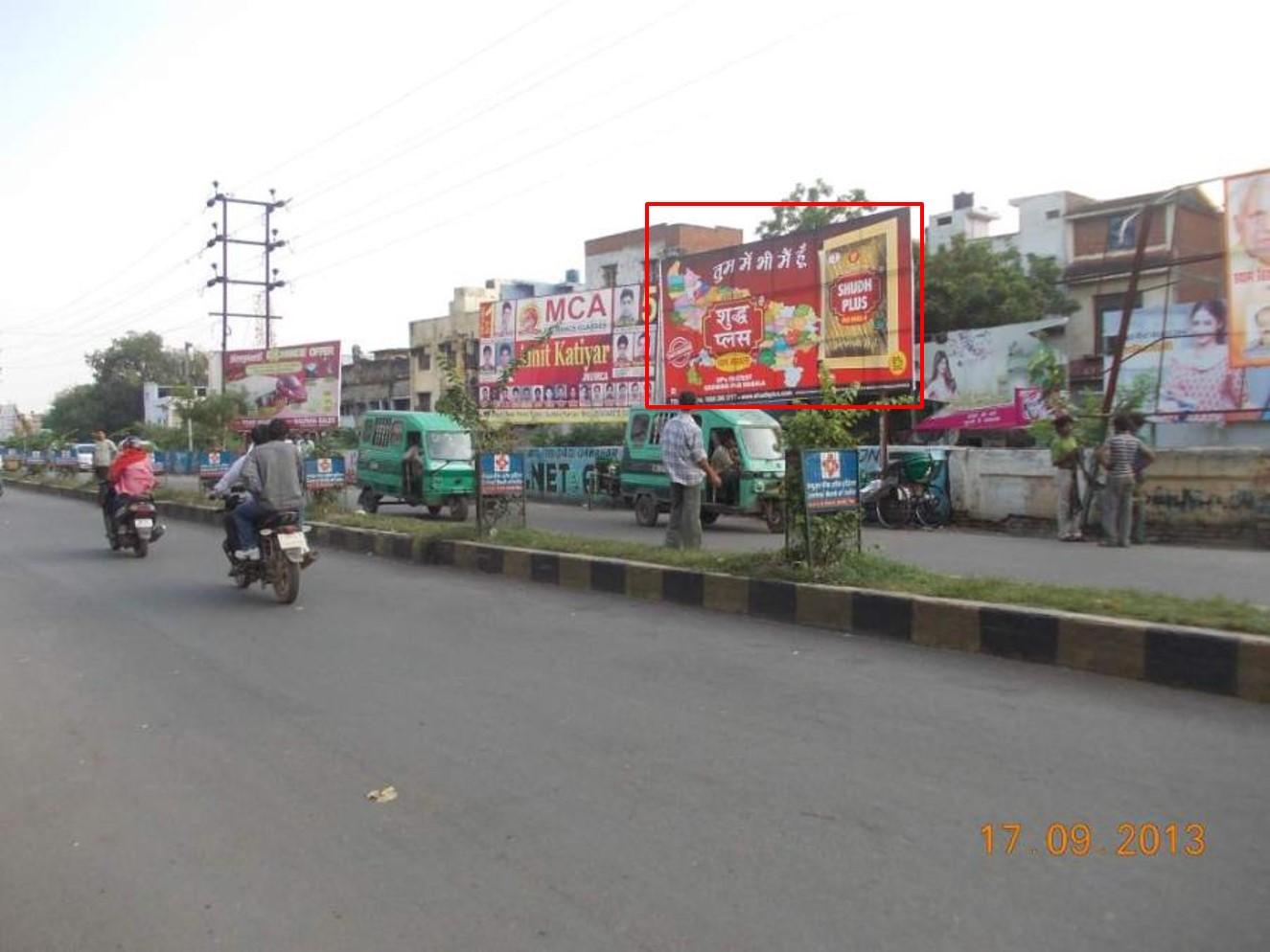 Gumti Xing, Kanpur