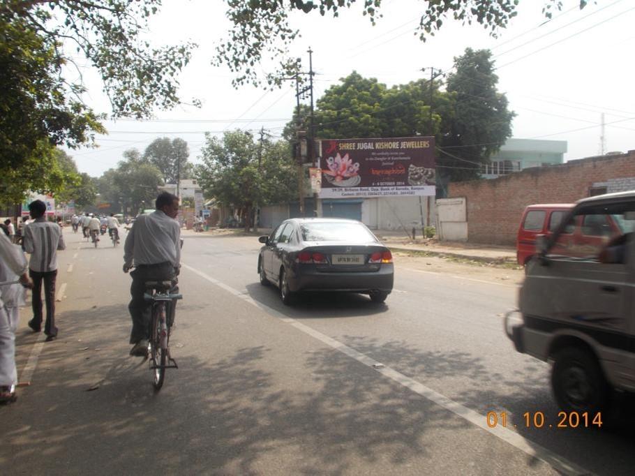 Shastri Nagar, Kanpur