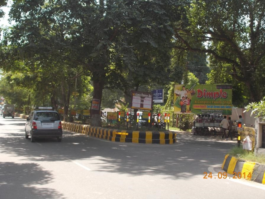 Medical Flyover, Nr.  ESI Fund Office, Kanpur