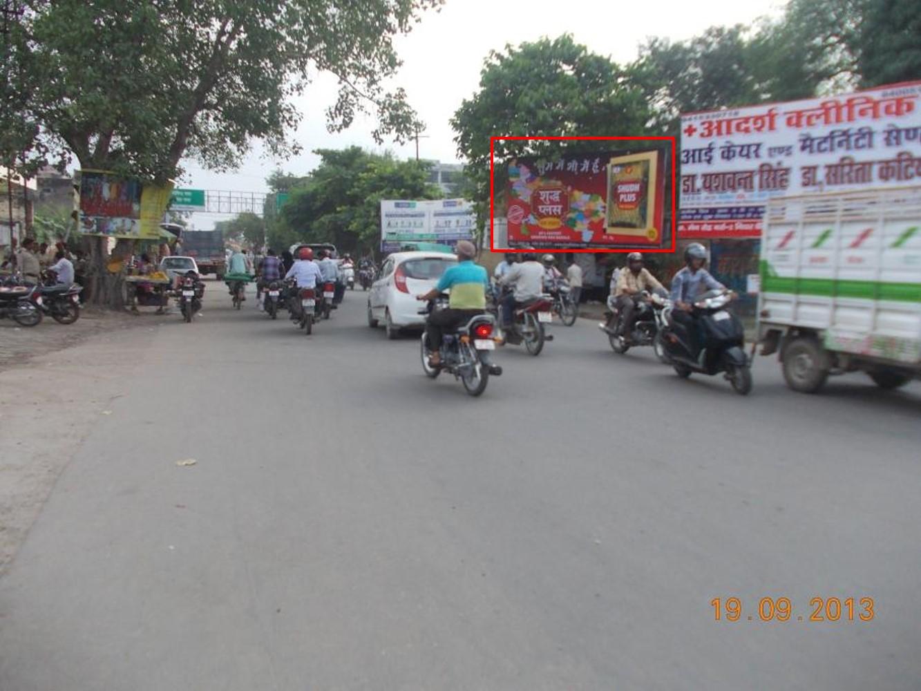 Govind Nagar BOB Xing , Kanpur