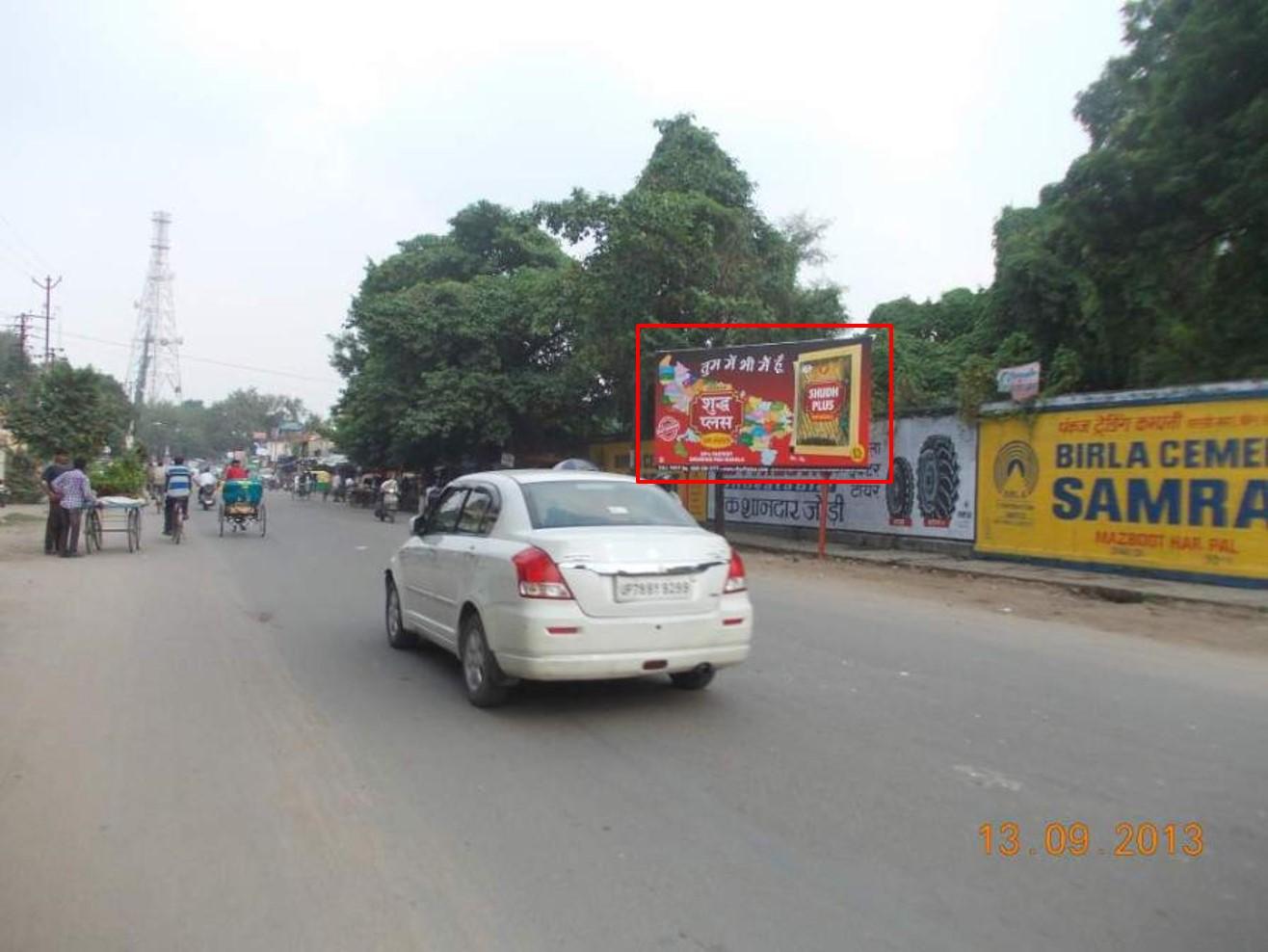 Shastri Nagar Opp. Bhagyaraj Guest House, Kanpur